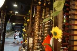 chopstick shop