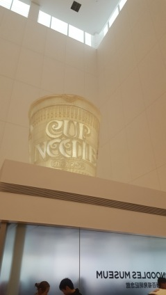 Home of the Cup Noodle!